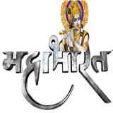 Mahabharata Hindi