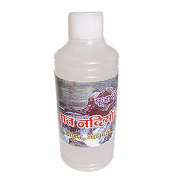 Saptanadi jal