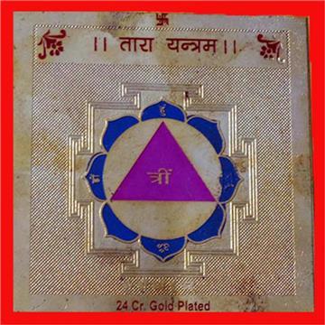 Kanakdhara Lakshmi Yantra