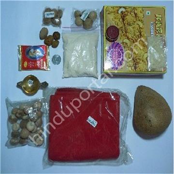 Bhai Duj (for Mithila)