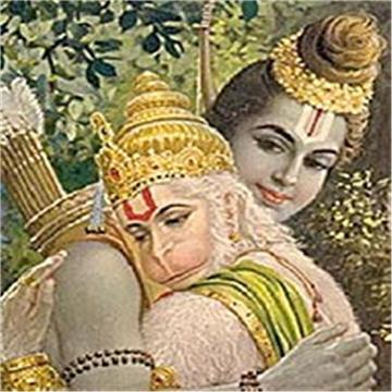 Ramayana Hindi