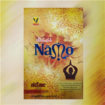 Namo Premium Flora Sticks