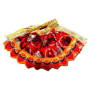 Gopal Ghagra