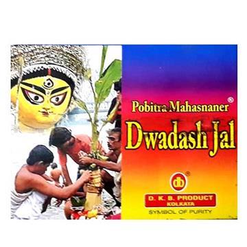 Pobitra Mahasnaner Dwadash Jal