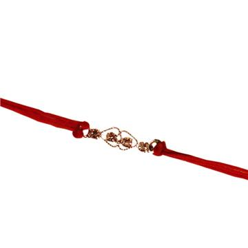 Heart Shape Rakhi